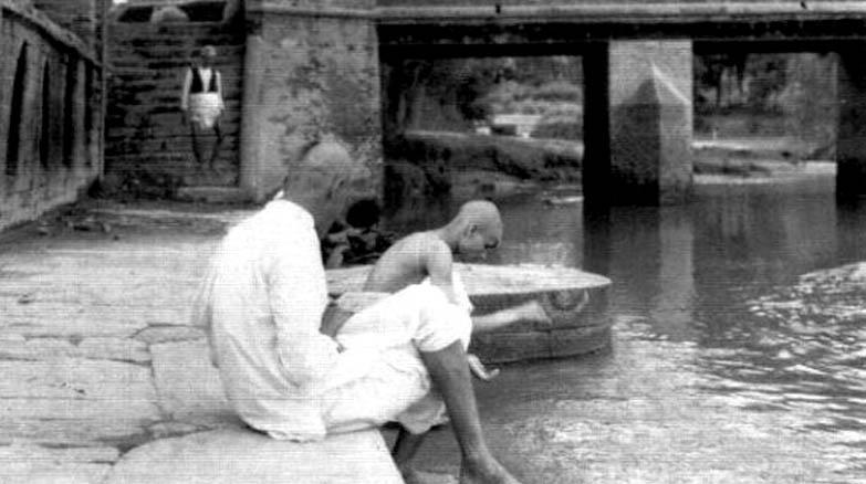 The Rajopadhyaya Brahmans
